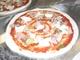 пицата преди изпичане